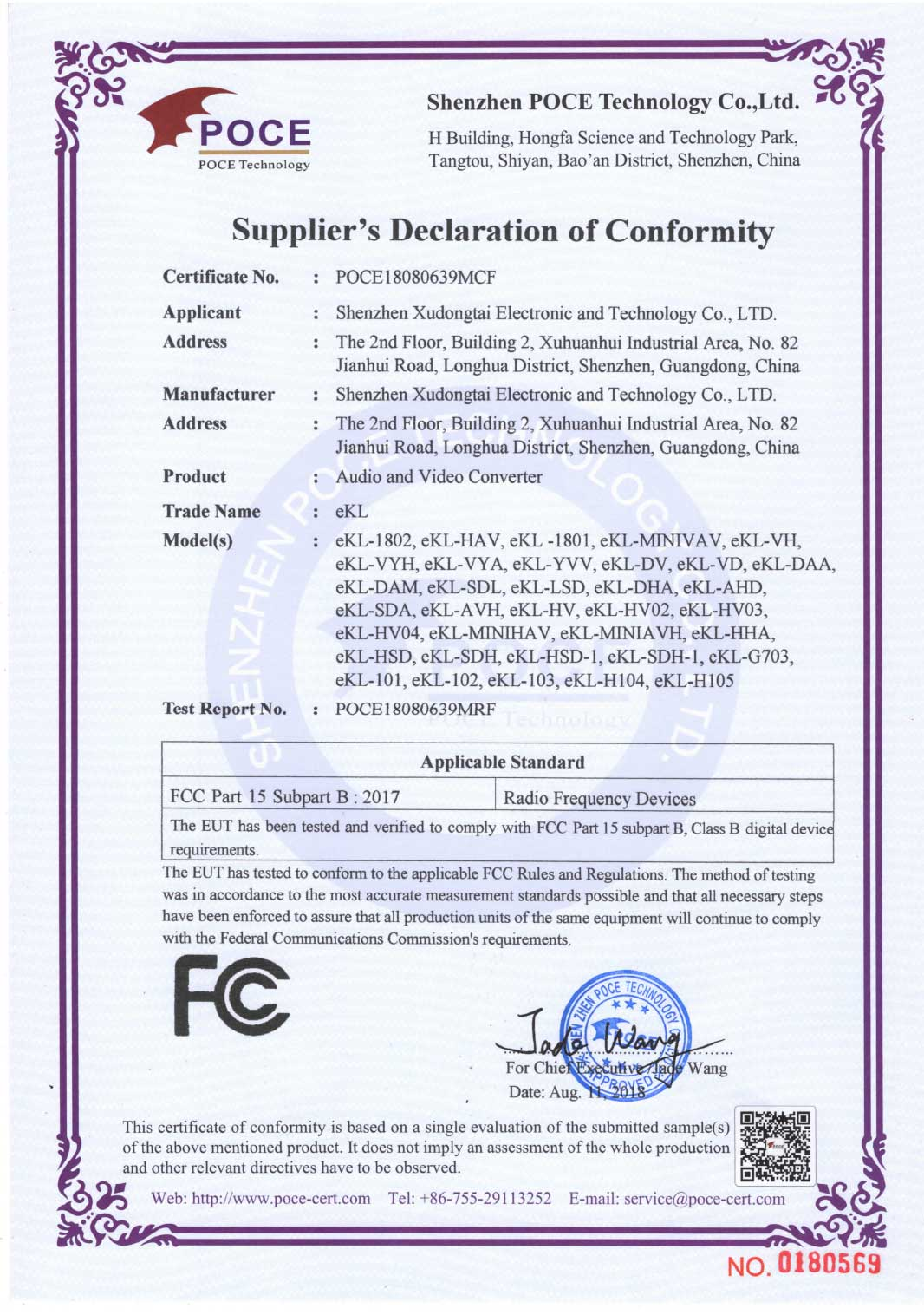 Converter FCC certificate