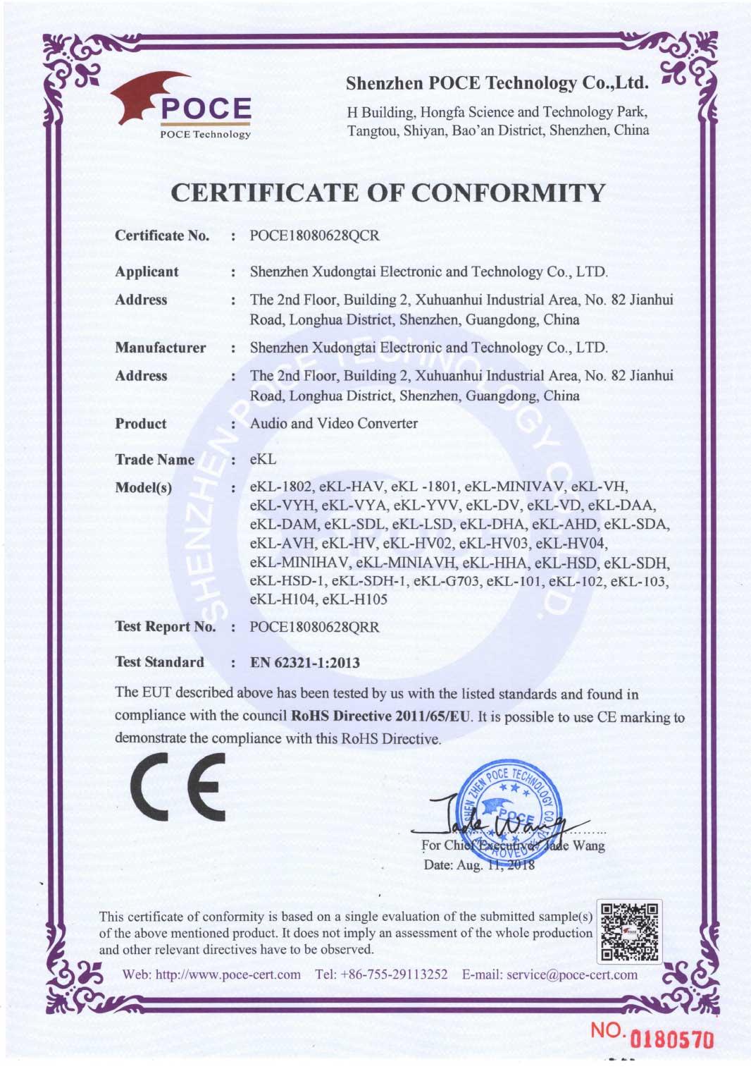 https://www.eklhd.com/upload/Certificate/Converter/Converter_RoHS.jpg