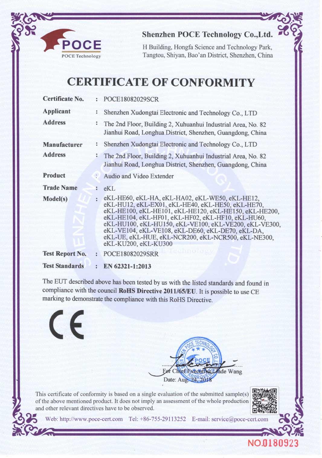 Extender RoHS certificate
