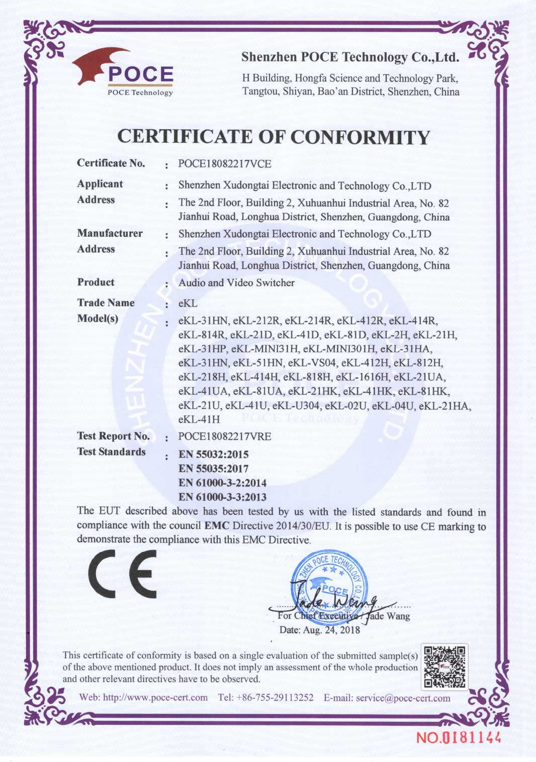 Switcher CE certificate