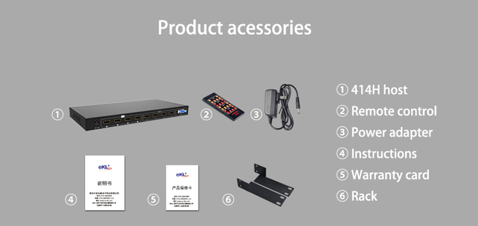 HDMI matrix four in and four out 414H accessories